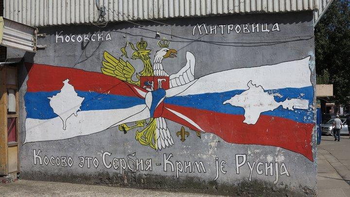 В столице Сербии открылся парк памяти погибшего ансамбля Александрова