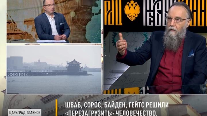 Россия блокирует глобальный эксперимент мировых элит: Как защитить себя, свои семьи...