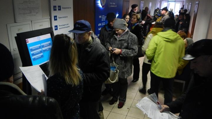В Тольятти напомнили о необходимости заплатить налоги