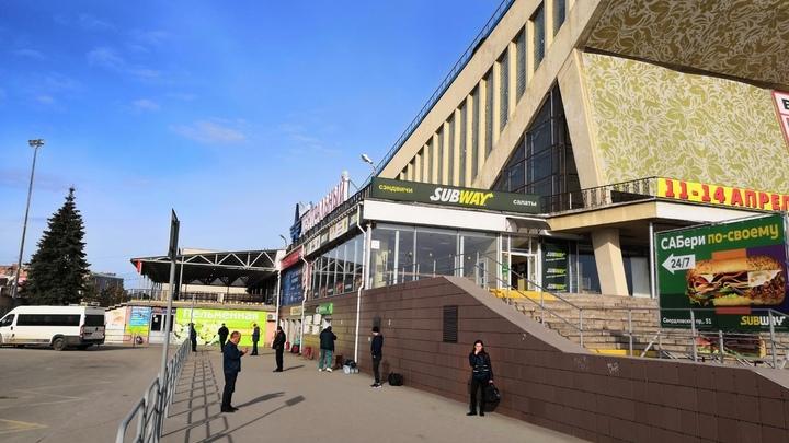 На месте вокзала возле Дворца Юность в Челябинске  благоустроят участок