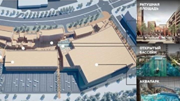 Это будет квартал развлечений: в Челябинске началась стройка аквапарка
