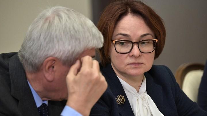 Пиар-кампания уже развернулась: Источник назвал кандидата на замену Набиуллиной