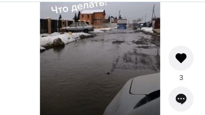 Ждите пока высохнет: в деревне под Челябинском отказались откачивать воду