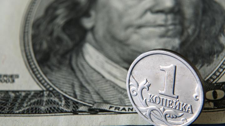 Чёрный август и вывоз золота: Россию стращают девальвацией, которая уже началась