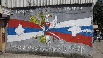 Financial Times: ЕС должен принять республики бывшей Югославии, пока это не сделала Россия