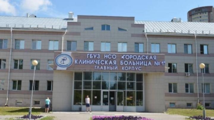 Возле Новосибирской городской больницы хотят построить храм