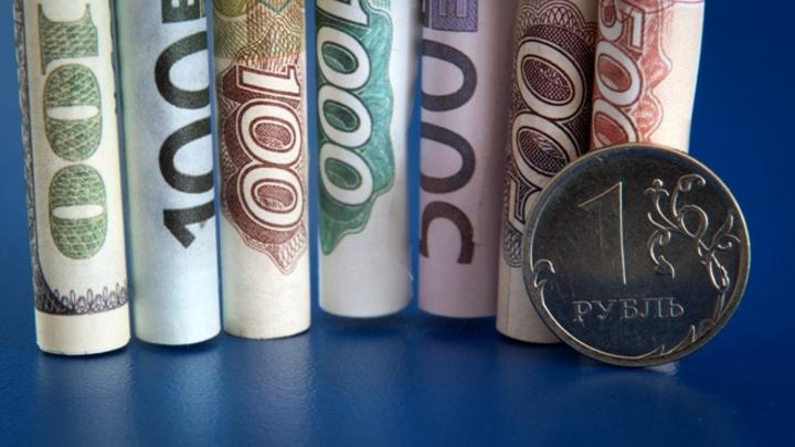 Нижний Новгород появится на купюре в 1000 рублей