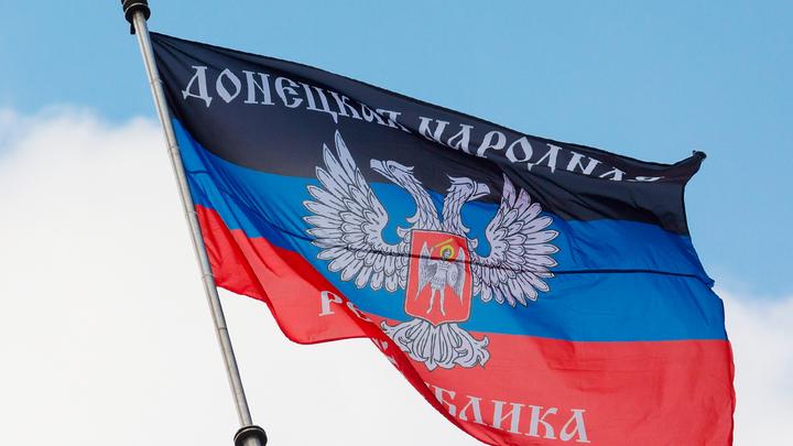 Донецкая Республика на пороге перемен