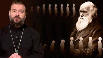 Андрей Ткачев: Почему у нас до сих пор преподают дарвинизм?