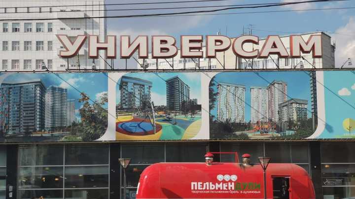 В Новосибирске разобрали тротуар у Универсама на улице Ленина