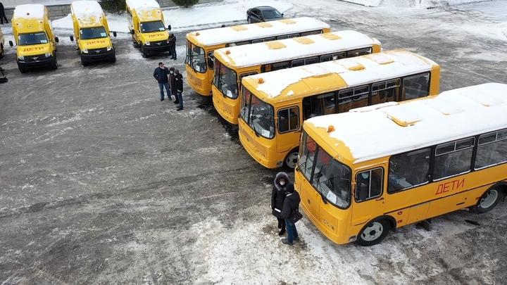 Школы Курганской области получили 25 новых автобусов