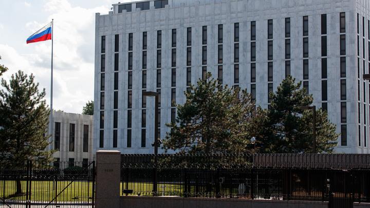 Первый шаг сделан – от теории сговора отказались: Посольство России в США проанализировало доклад Мюллера