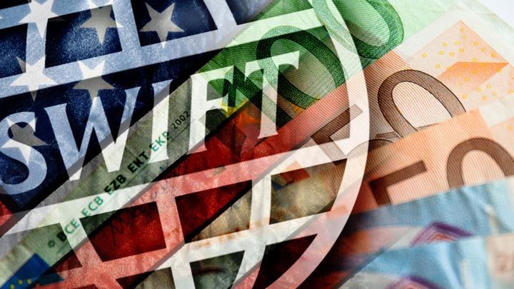 Россия может помочь Европе создать независимый от США SWIFT