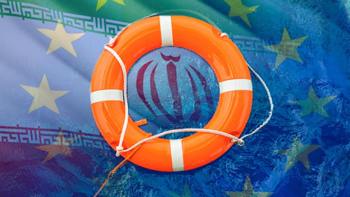 Бросит ли Европа «спасательный круг» Ирану?