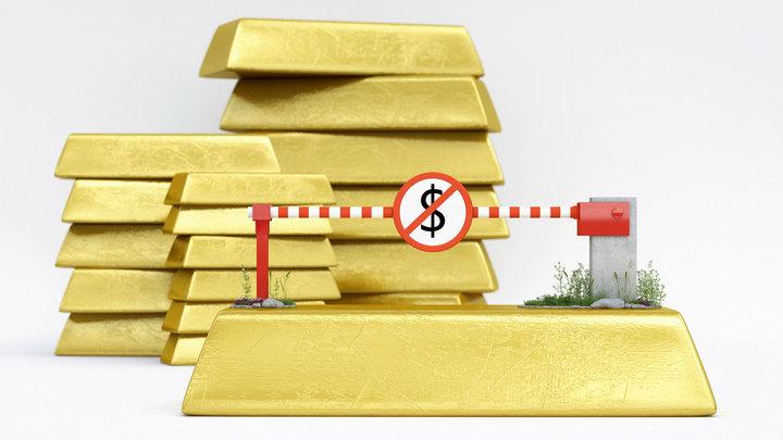 Доллар потерял Евразию, и на смену ему идет золото - эксперт
