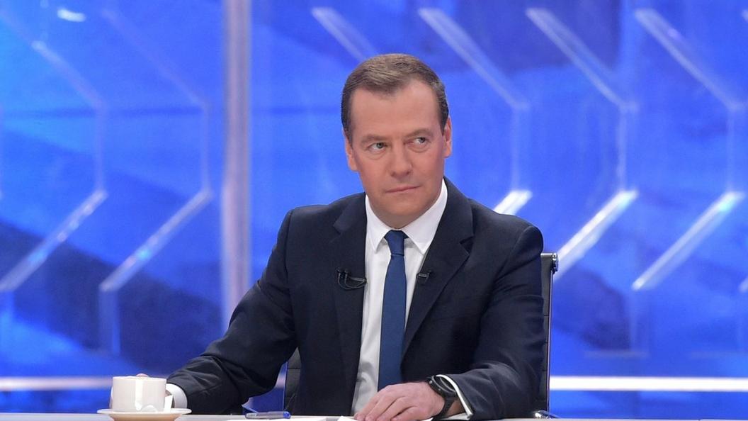 Медведев «гениально» пояснил, почему РФ будет лидером нарынке органических продуктов