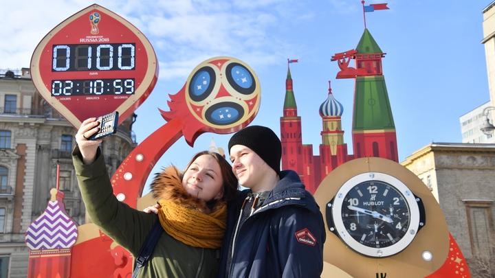 Сидите дома: Киев пытается помешать украинцам наслаждаться ЧМ-2018 в России
