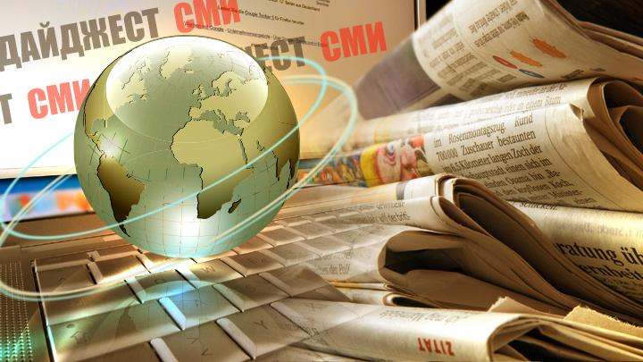 Дайджест СМИ: Россия обгонит Саудовскую Аравию по резервам, у НАТО нет шансов в Чёрном море
