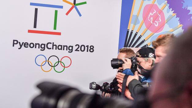 Названы имена российских спортивных тренеров, допущенных к ОИ-2018