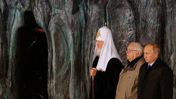 Стена скорби. Россия вспоминает жертв XX столетия
