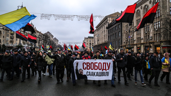 Киевские неонацисты собираются сжечь Российский центр науки и культуры