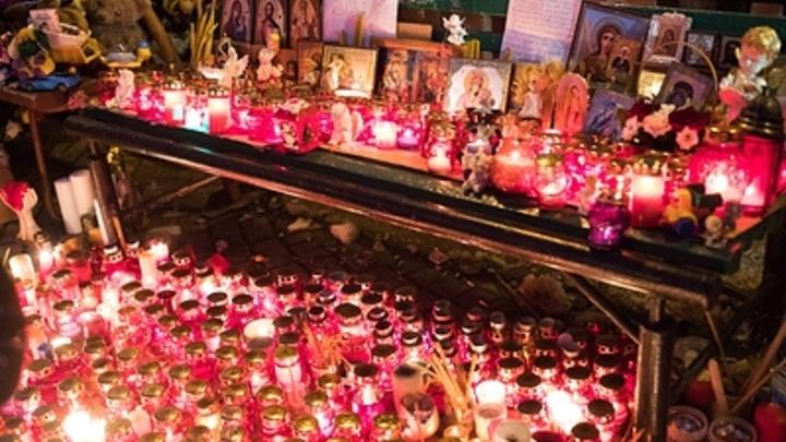Представление врио Кемеровской области началось с минуты молчания в память о погибших в ТЦ