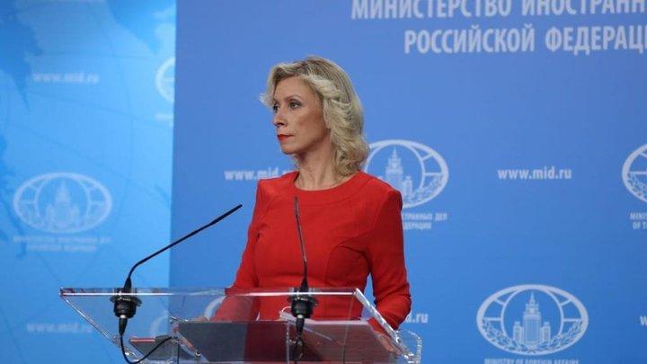 Завтра начнут на русских хакеров кивать: Захарова высмеяла ошибку США с письмом о выводе войск из Ирака