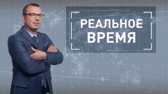 Трехлетний тощий бюджет России - бюджет стагнации? [Реальное время]