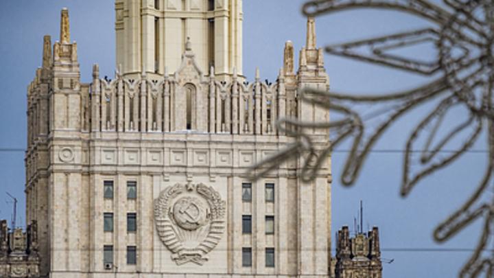 Это пять: МИД России хватило одного хештега, чтобы поставить на место Прибалтику