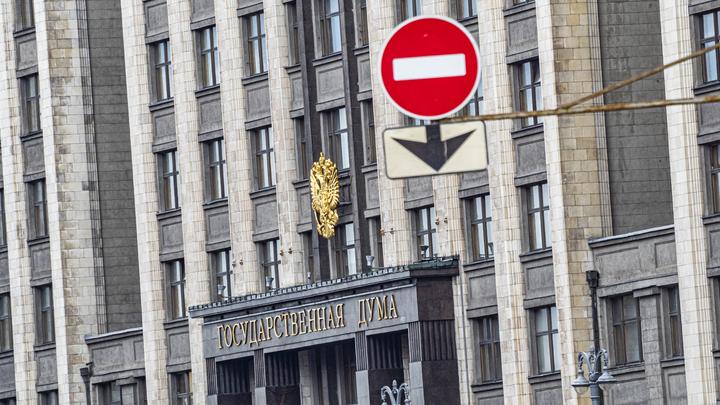 Бедные депутаты: на счетах заседающих в Госдуме нашли миллионы рублей