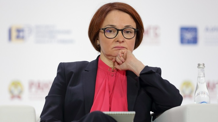 Убытки государству, кэш жуликам и ворам: ЦБ потратил на оздоровление банков 5 трлн рублей