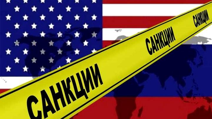 США наносят новый удар по России и рублю, но уже без Трампа