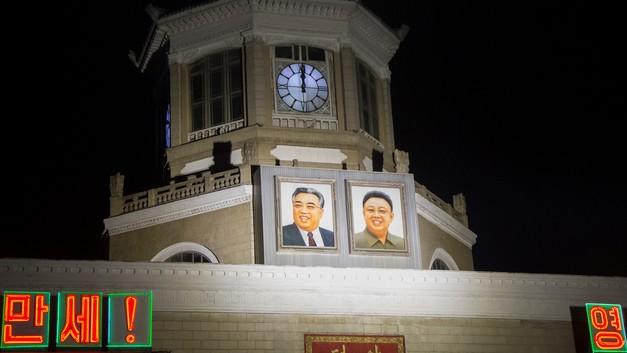 Сеул настоятельно советует Вашингтону вернуться к диалогу с КНДР