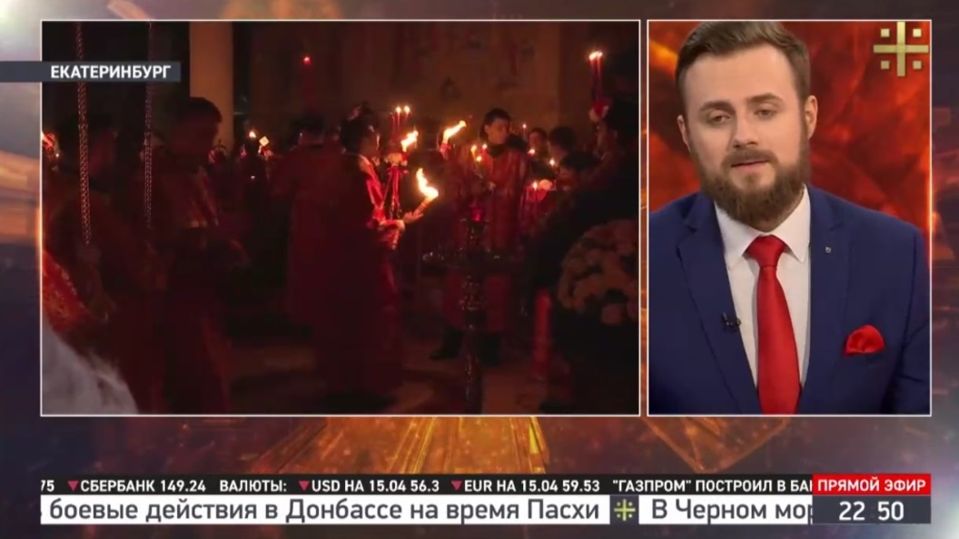 В Екатеринбурге митрополит Кирилл раздал Благодатный Огонь верующим