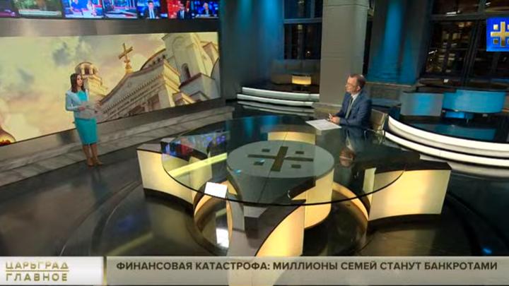 России грозит финансовая катастрофа? Миллионы семей станут банкротами - Пронько
