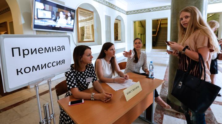 Переизбыток дипломов и дефицит рабочих рук: В России ужесточают правила поступления в вузы