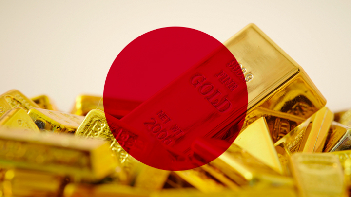 Сдача Курил отменяется: Япония должна России более $80 млрд