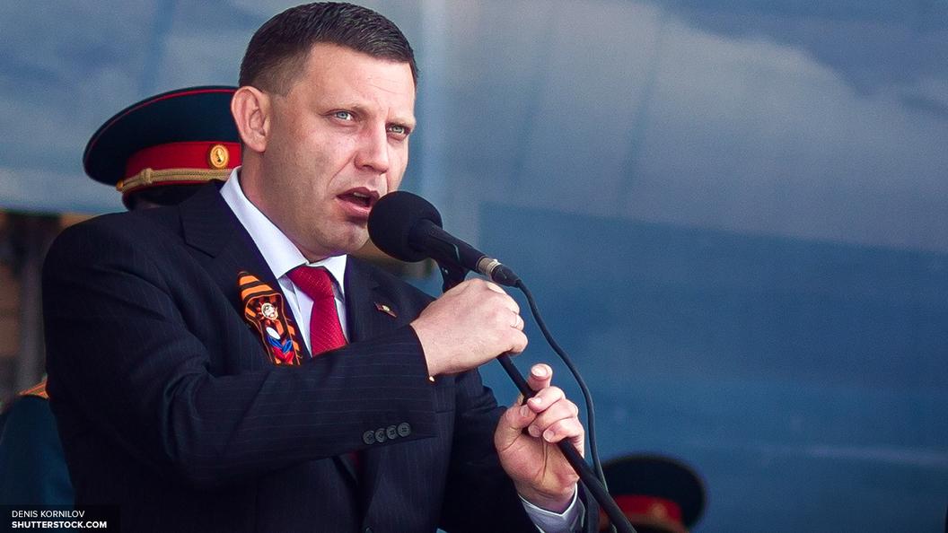 Захарченко на открытии крупнейшего завода ДНР: Для Донецка история - самый дорогой напиток
