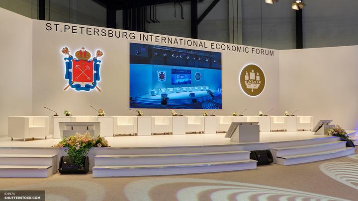 ПМЭФ официально открыт: Полтавченко назвал главную цель форума