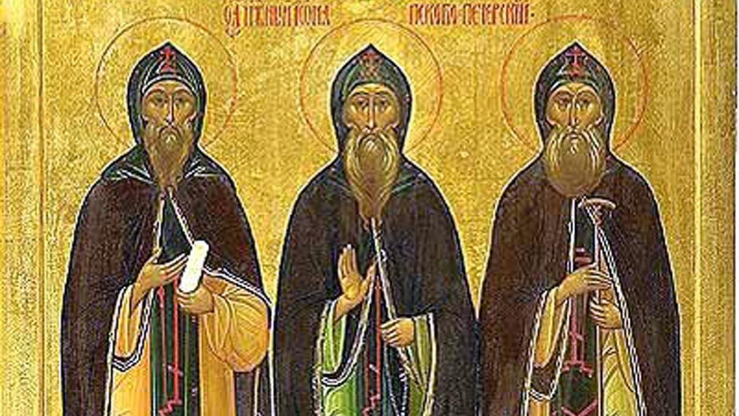 Преподобные Марк, Иона и Васса Псково-Печерские