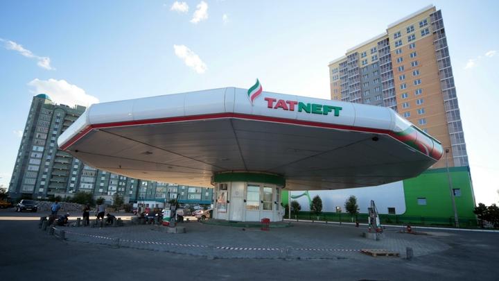 Украина пожаловалась в ВС России из-за взыскания $144 млн в пользу Татнефти