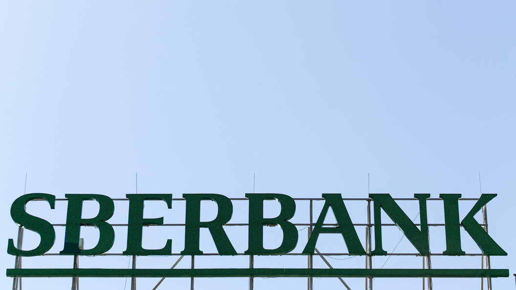 Сбербанк в Питере запустил своего мобильного оператора