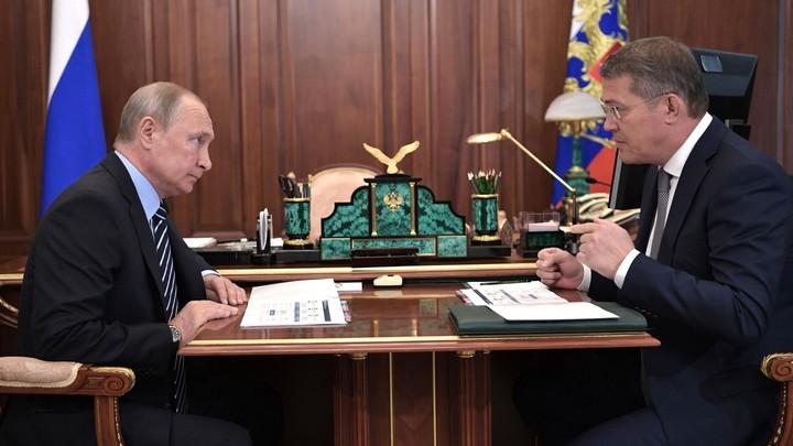 Справедливость должна восторжествовать: Хабиров зажёгся после речи Путина о Куштау