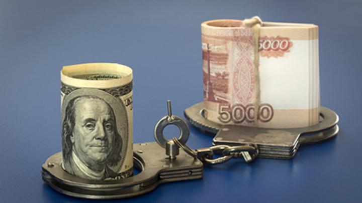 Таких нужно ставить к стенке: Директор интерната своровала 1,5 млн рублей пенсии детей-инвалидов - МВД