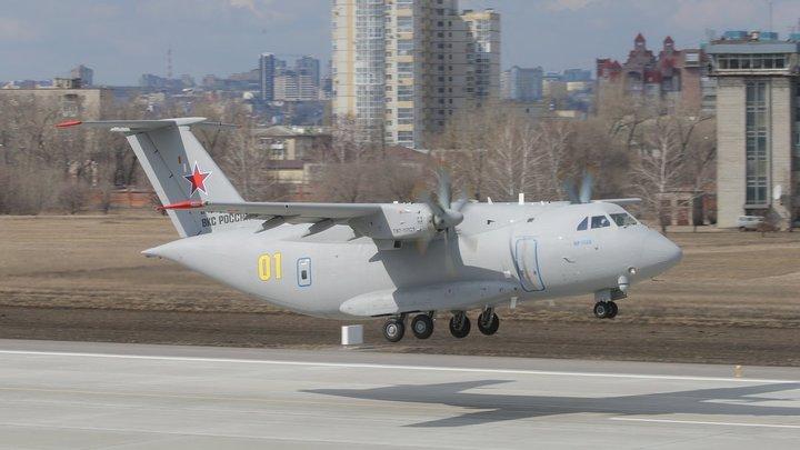 Крушение новейшего транспортника Ил-112В: Подробности, видео - онлайн-трансляция