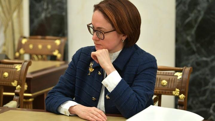 """Набиуллина удивила новым заявлением. Делягин остался в недоумении: """"Я не психиатр, но…"""""""