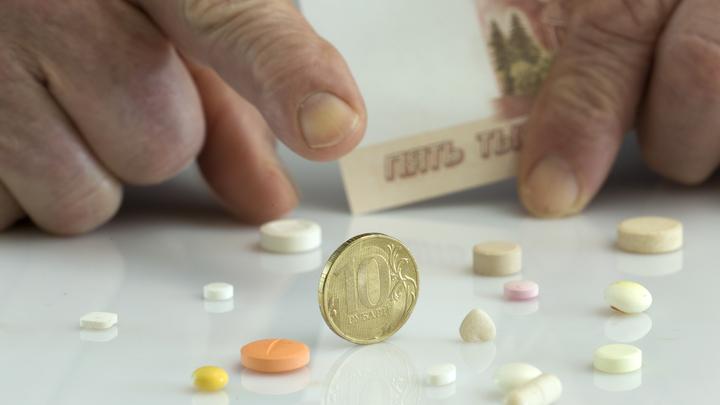 Кто пострадает от конфискации денег в пользу ПФР? Спойлер - не чиновники