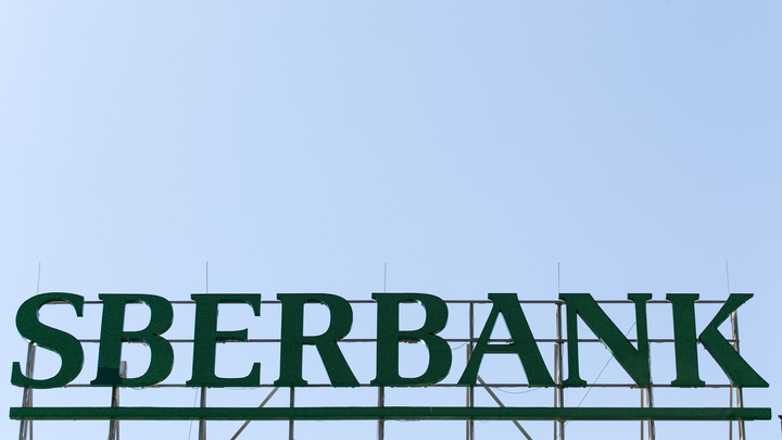 Жители крупных городов России пожаловались на зависающий «Сбербанк.Онлайн»