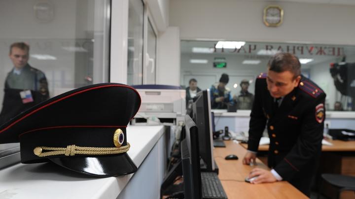 Полиция перехватила виновника наезда на пешеходов в Москве