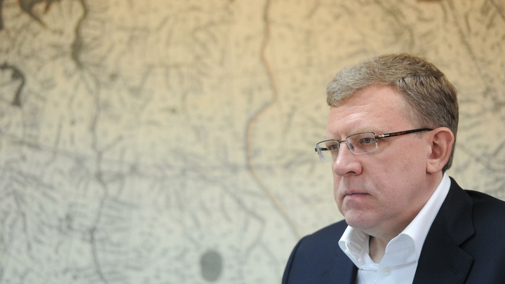 Кудрин лишился поста главы наблюдательного совета Мосбиржи